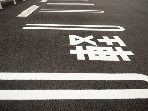 意外と知らない駐車場のサイズ(寸法)のこと