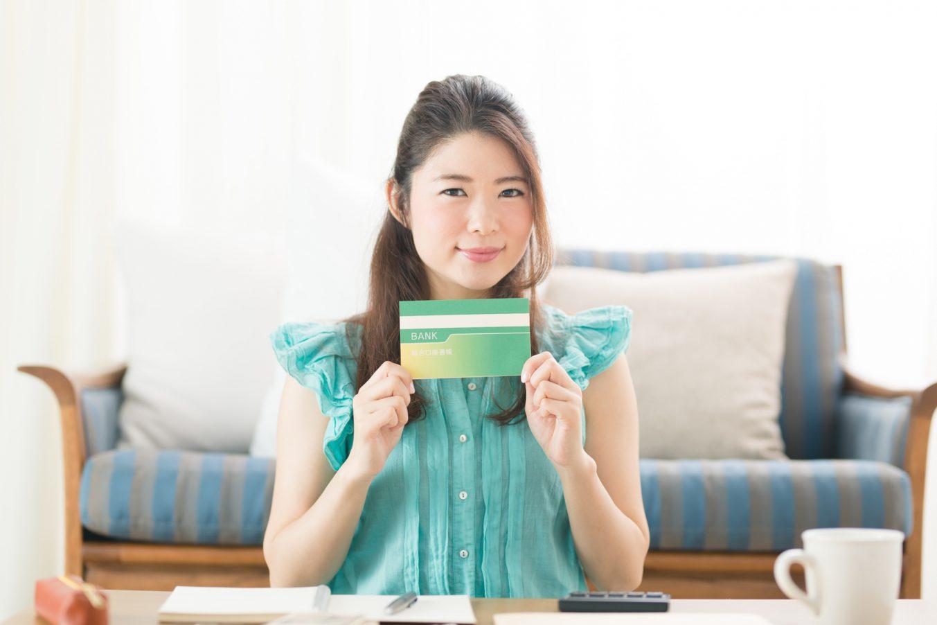 主婦必見。毎月の三大固定費(住宅、車、保険)を節約する方法
