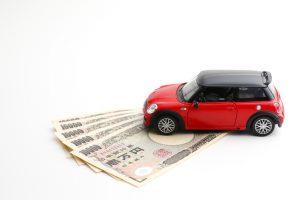 毎月かかる高い車の維持費!安くする方法