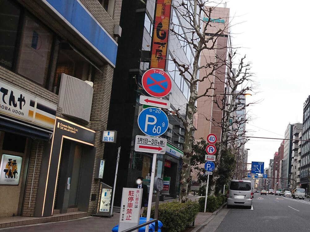 【九段下駅周辺】パーキングメーター⑦